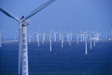 Massive wind farm in China